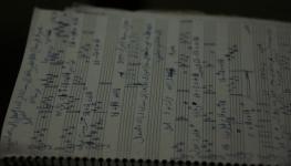 Quelques notes de Brahim